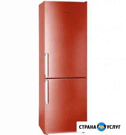 Срочный ремонт холодильников Тверь