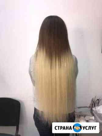Наращивание волос Ульяновск