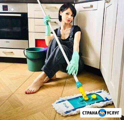 Услуги клининга Иркутск
