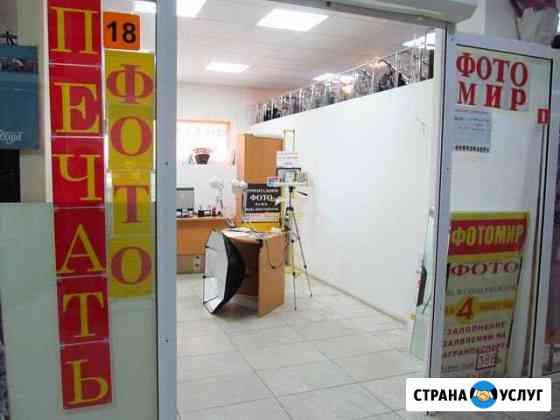 Фото на все виды документов, печать фото и т.д Озерск