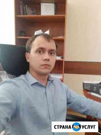 Юридическая помощь Волжский
