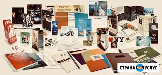 Все виды рекламы, типография, полиграфия Альметьевск
