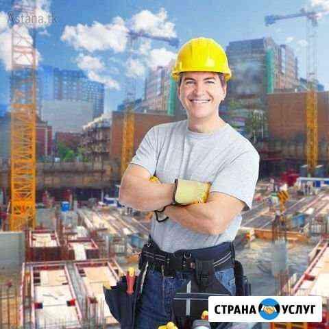 Отделка Ноябрьск
