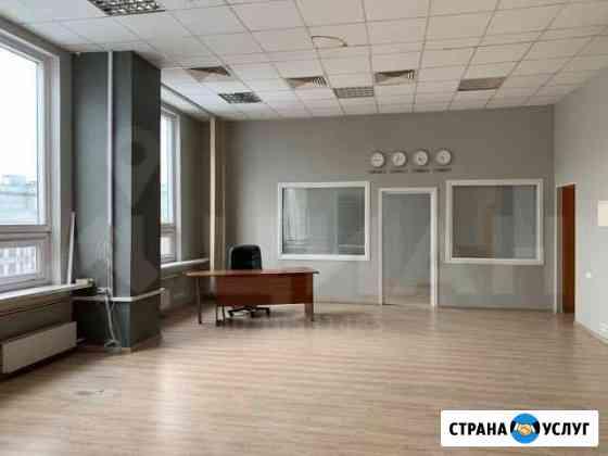 Юридический адрес Новосибирск
