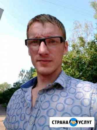 Ремонт и обслуживание компьютерной техники Ярославль