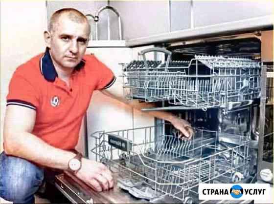 Ремонт посудомоечных машин, стиральных на дому Пермь