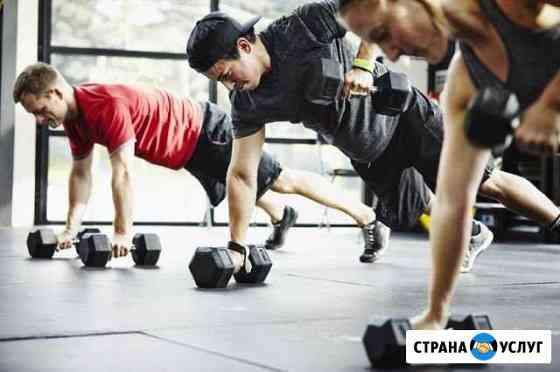Спортивная подготовка Кострома