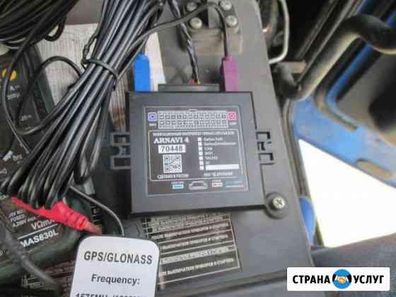 Мониторинг т/с, GPS/глонасс, контроль топлива Благовещенск