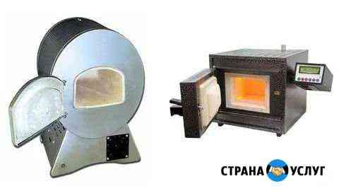 Термообработка сталей Рыбинск