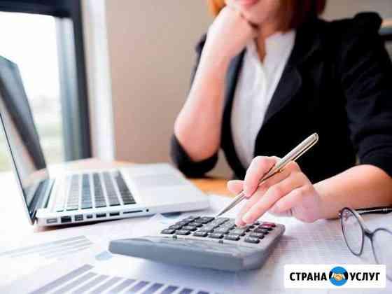 Бухгалтерские и юридические услуги Ставрополь