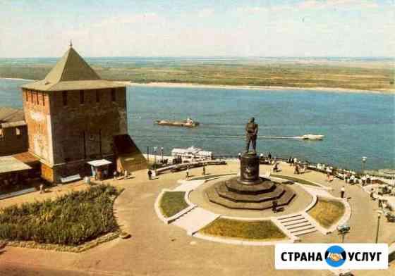 Бухгалтерские услуги, сопровождение строительства Нижний Новгород
