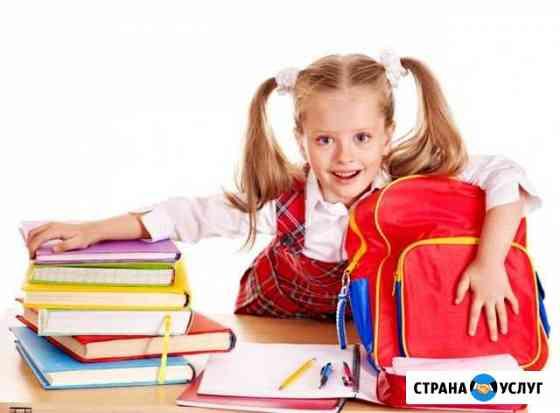 Подготовка к школе Бийск