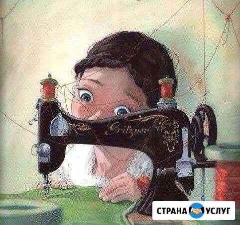 Реставрация одежды штор Балаково