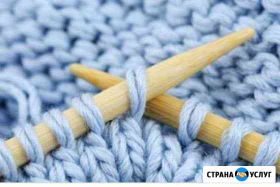 Уроки вязания Казань