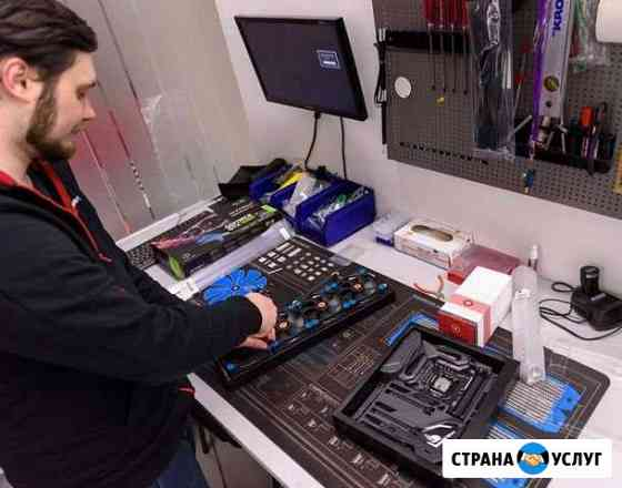 Ремонт компьютеров. Компьютерная помощь Нариманов