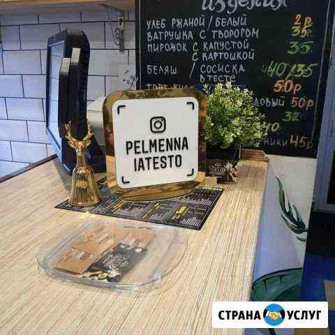 Инстаграм визитка, инставывеска- сканер Казань