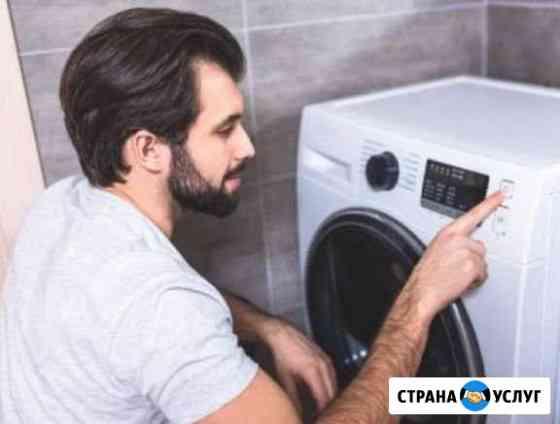 Вывоз утилизация стиральных машин и холодильников Томск