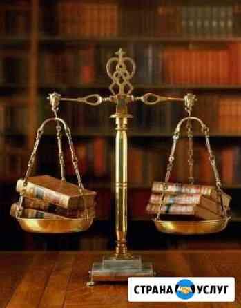 Срочная юридическая помощь Тверь