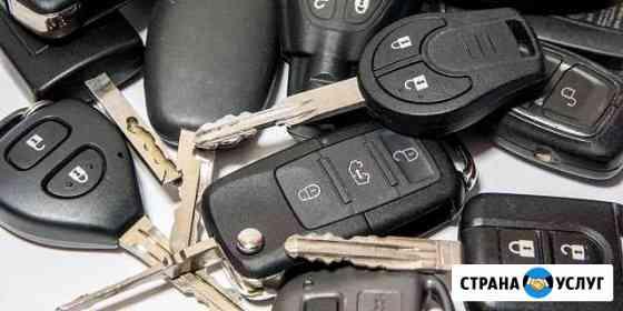 Изготовление автомобильных ключей Рязань