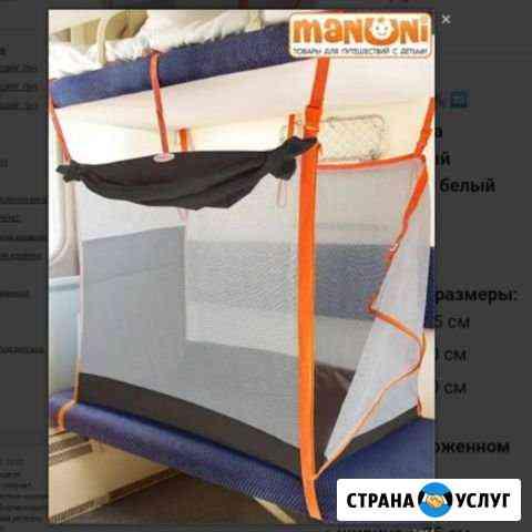 Жд манеж аренда Казань