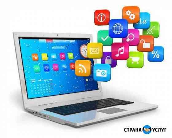 Настройка и установка программного обеспечения Новокузнецк