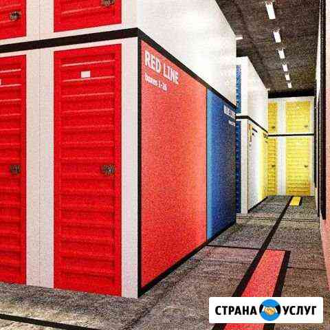 Аренда мини склада, 6 м. куб Екатеринбург