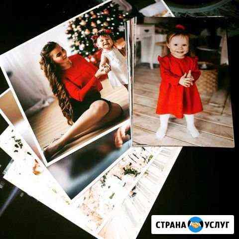 Печать фотографий Ижевск