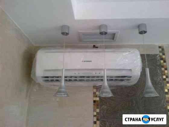 Установка кондиционера без пыли Барнаул