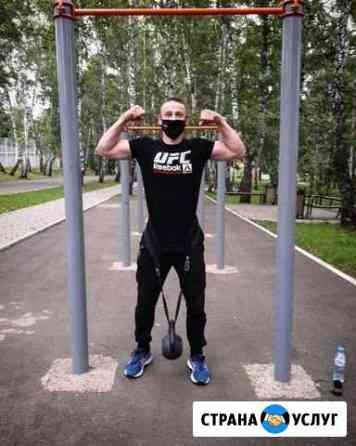 Фитнес тренер Красноярск
