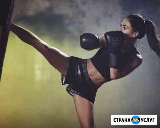 Тренировки (женская группа) Саратов