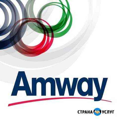 Амвей Елизово