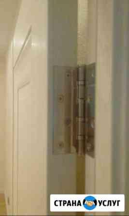 Установка дверей Улан-Удэ