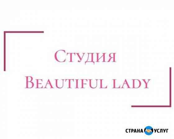 Полимерная депиляция по маслу, интимное отбеливани Ханты-Мансийск