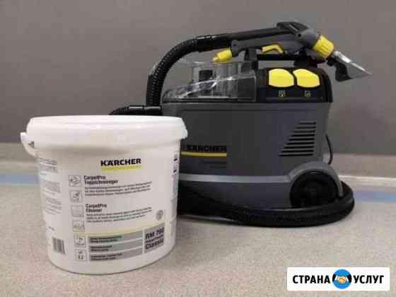 Аренда моющего пылесоса, пароочистителя, робота дл Сургут