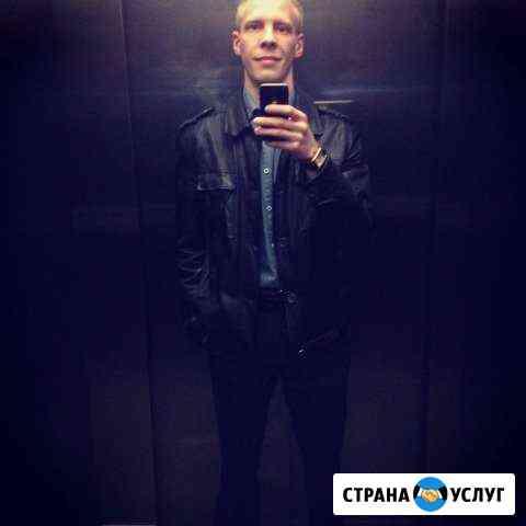 Реклама в интернете.Продвижение сайтов Нижний Новгород