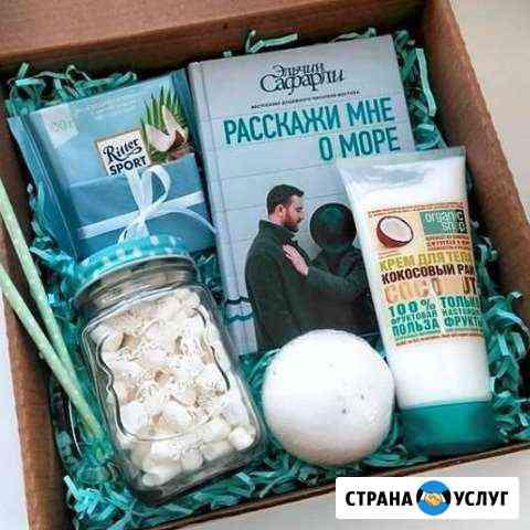 Подарочные боксы,корзины,полароид фото Санкт-Петербург