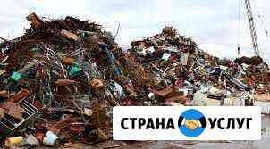 Честный приём лома Челябинск
