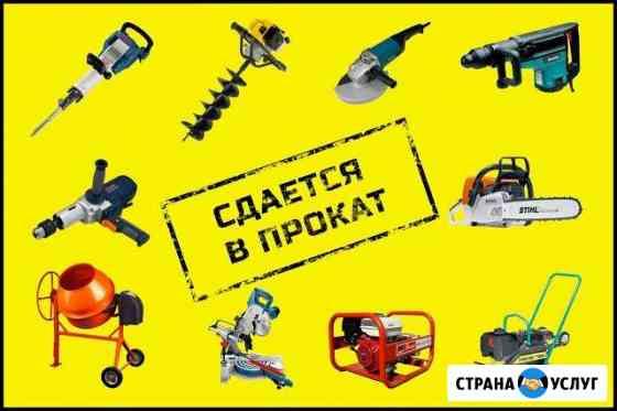 Прокат электро-бензоинструмента Сокол