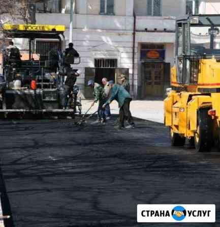 Асфальтирование,ямочный ремонт,асфальт Ярославль