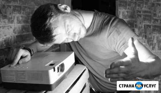 Электроника, Ремонт, Сервис Тула