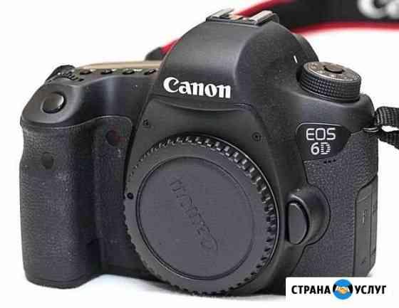 Аренда фототехники Canon EOS 6d Мурманск