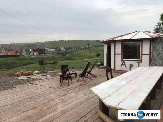 Мероприятие праздники Красноярск