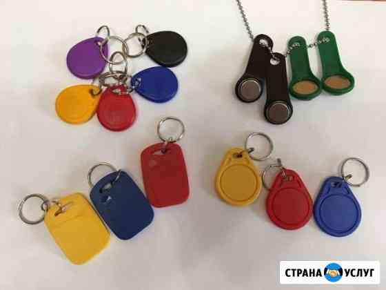 Дубликаты ключей для домофонов Рязань