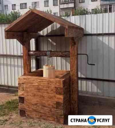 Декор для огорода Братск
