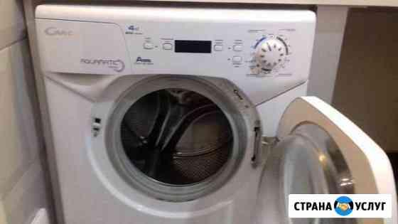 Ремонт холодильников и стиральных машин Калининград