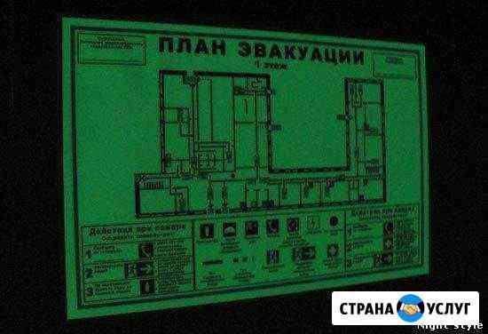 План эвакуации Владимир