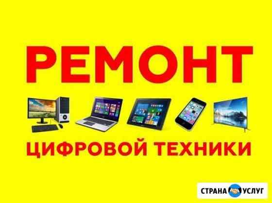 Ремонт: компьютеры планшеты смартфоны телевизоры Красноярск