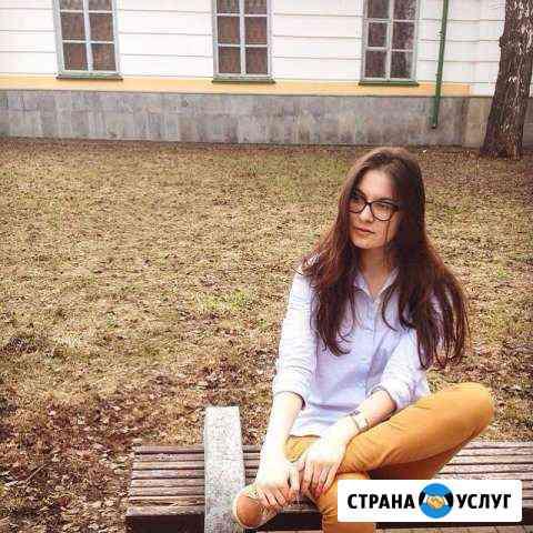 Репетитор по английскому языку Ижевск