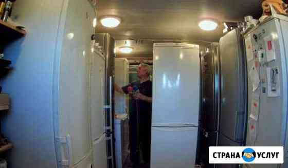 Ремонт Холодильников Ремонт Морозильных камер Тюмень