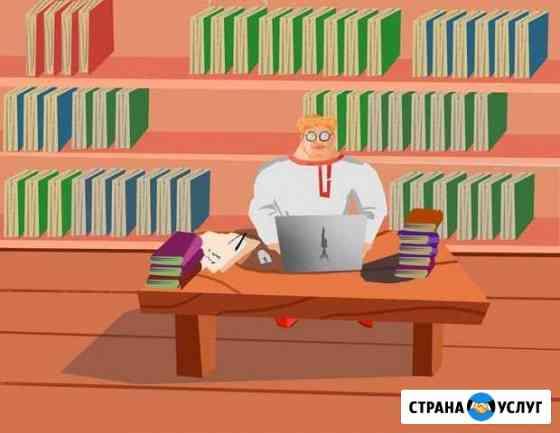 Копирайтинг, составление текстов Хабаровск